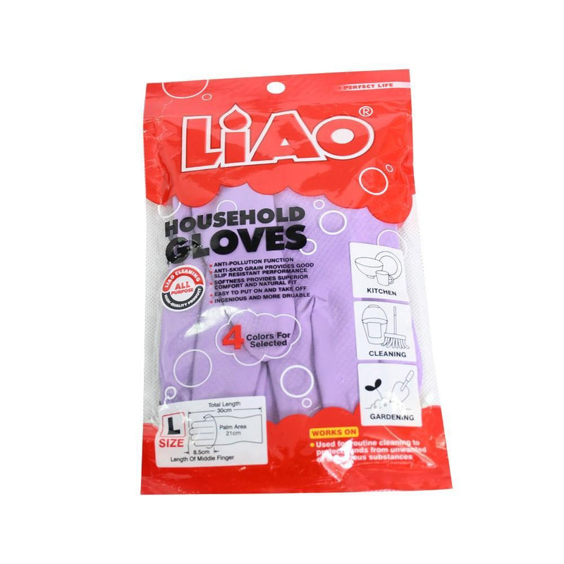 LIAO Household Gloves - Purple - HOUZE - The Homeware Superstore