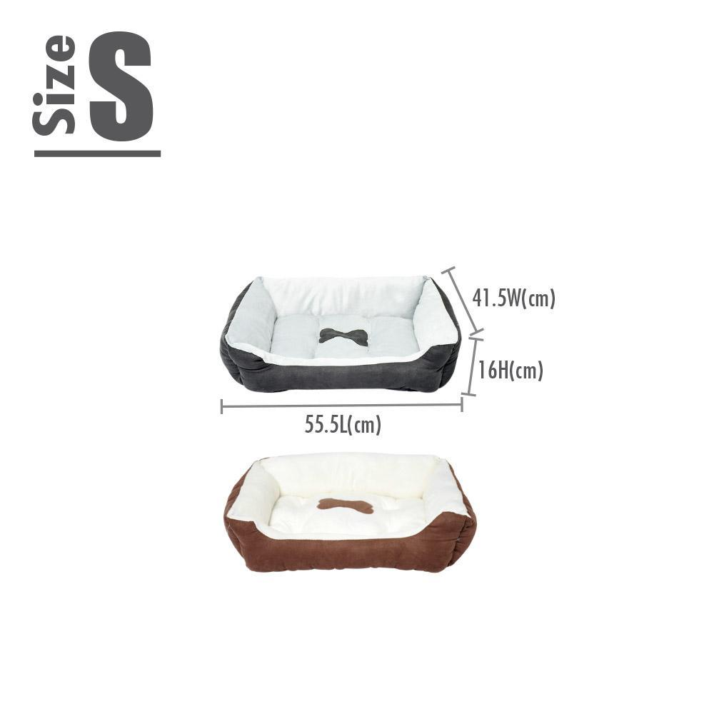 Pets - Pet Cushion Bedding - Small