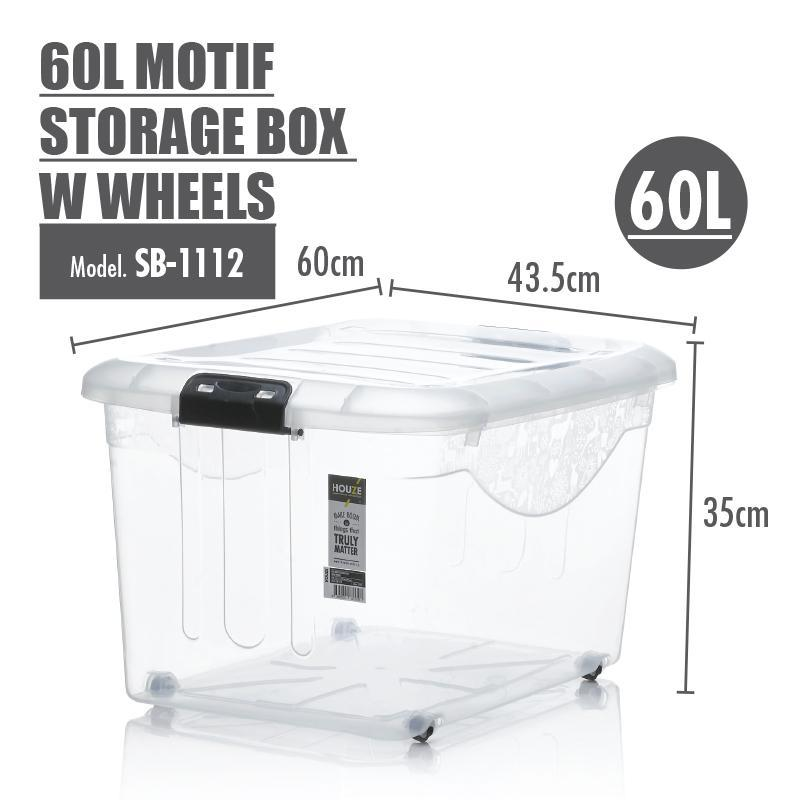 HOUZE 60L Motif Storage Box with Wheels - HOUZE - The Homeware Superstore