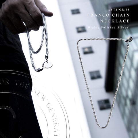 Franco Chain Necklace [ SILVER ]