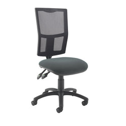 Calypso Mesh Back Task Chair with Fabric Seat - Price Includes FREE Mainland UK Delivery