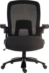 Hercules Heavy Duty Mesh Back Task Chair (Suitable for 24 hour use)
