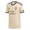 Manchester United Adult Away Shirt
