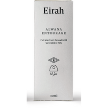 Alwana Entourage Full-Spectrum Cannabis Oil with 10% CBD