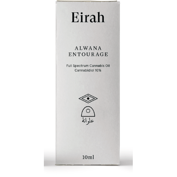 Alwana Entourage Full-Spectrum Cannabis Oil - 10% CBD Eirah - La Flora Sagrada