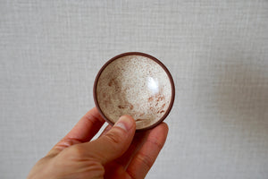 Studio Freckles /Salt dish