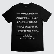 Camiseta Escrito Japonês Factoria Clothing