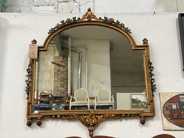 Carved Ornate French Vintage Mirror