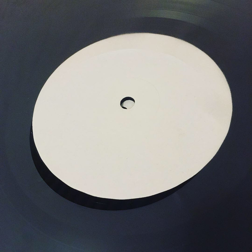 What Did You Want To Be? Vinyl Test Pressing