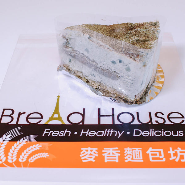 Green Tea Mousse Cake - 绿茶水果蛋糕