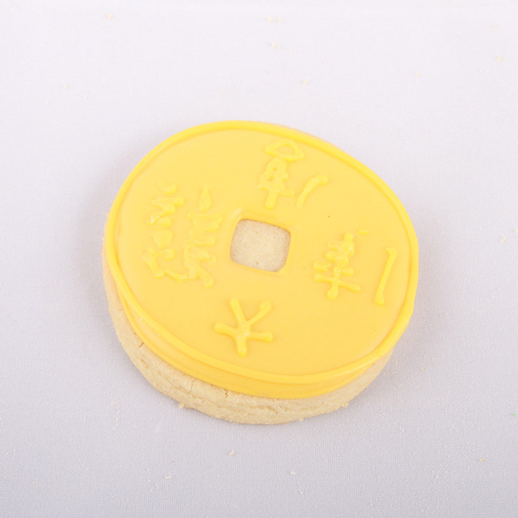 Coin Cookie