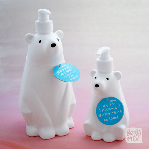 Polar Bear Dispenser (Large)