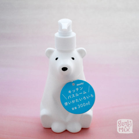 Polar Bear Dispenser (Small)