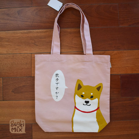 Shiba Inu, Puppy Tote Bag (Muted Pink)