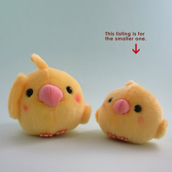 Cockatiel Baby Bird Plush (Ball Chain)