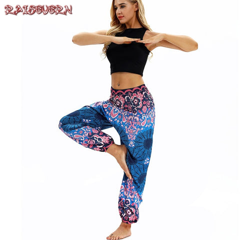 RAISEVERN Summer Beach Bohemian Pants Women High Waist Harem Pants Plus Size Vintage Loose Print Bloomers Floral Trousers Women - Lord's Outdoors