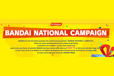 Bandai National Campaign