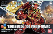 SDBF RED WARRIOR KURENAI MUSHA AMAZING