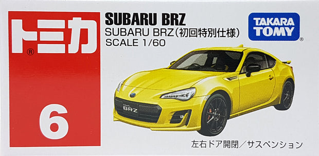 879534 SUBARU BRZ '17 (1ST COLOR)