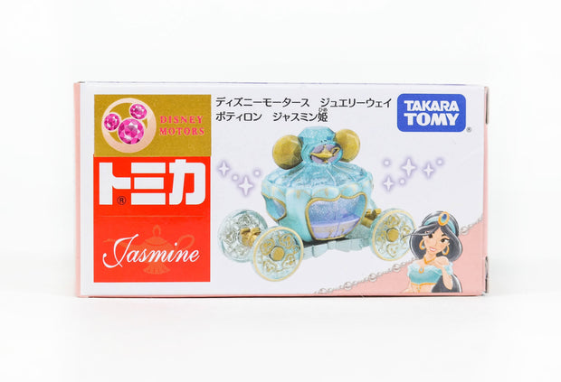 DISNEY MOTORS JEWELRYWAY POTIRON JASMINE