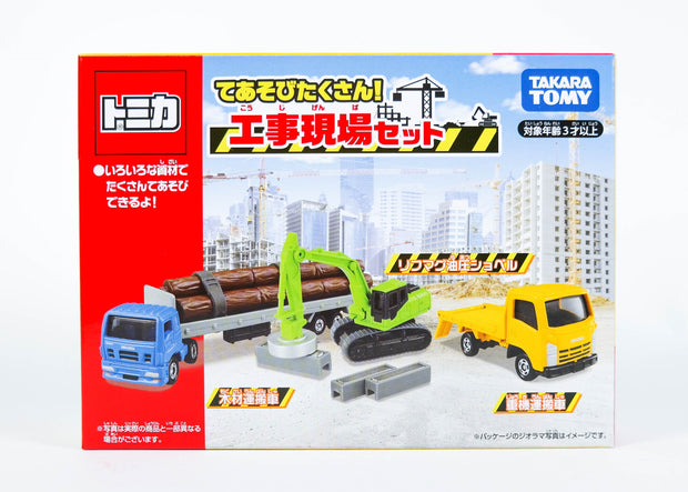 TOMICA GIFT CONSTRUCTION CAR