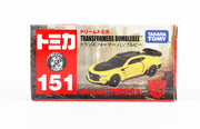 DREAM TOMICA TRANSFORMERS BUMBLEBEE