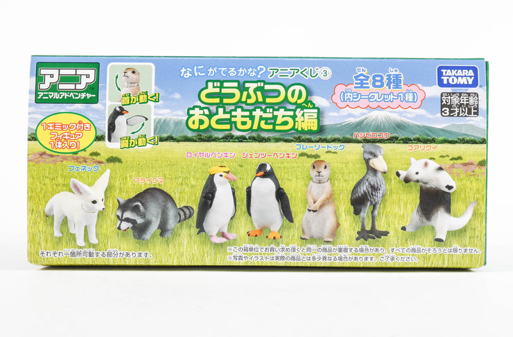 ANIA LOT 3 ANIMAL FRIENDS (BOX OF 8)