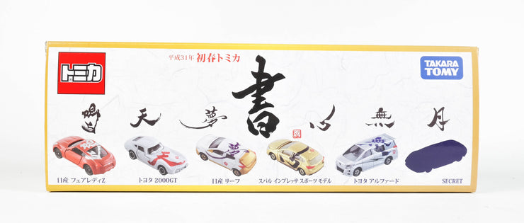 NEW YEAR TOMICA 2019 (BOX OF 6)