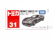 102687 Chevrolet Corvette ZR1