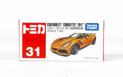 102694 Chevrolet Corvette ZR1 (1ST)