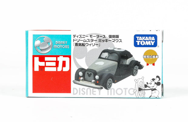 DISNEY MOTORS REPRINT EDITION DREAM STAR STEAMBOAT WILLIE