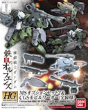 HG 1/144 MS OPTION SET 2 & CGS MOBILE WORKER (SPACE USE)