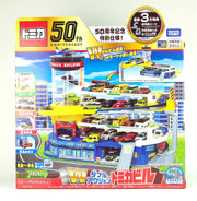 Tomica Double Action Tomica BLD 50th Ver