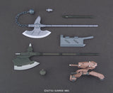 HG 1/144 MS OPTION SET 3 & GJALLARHORN MOBILE WORKER
