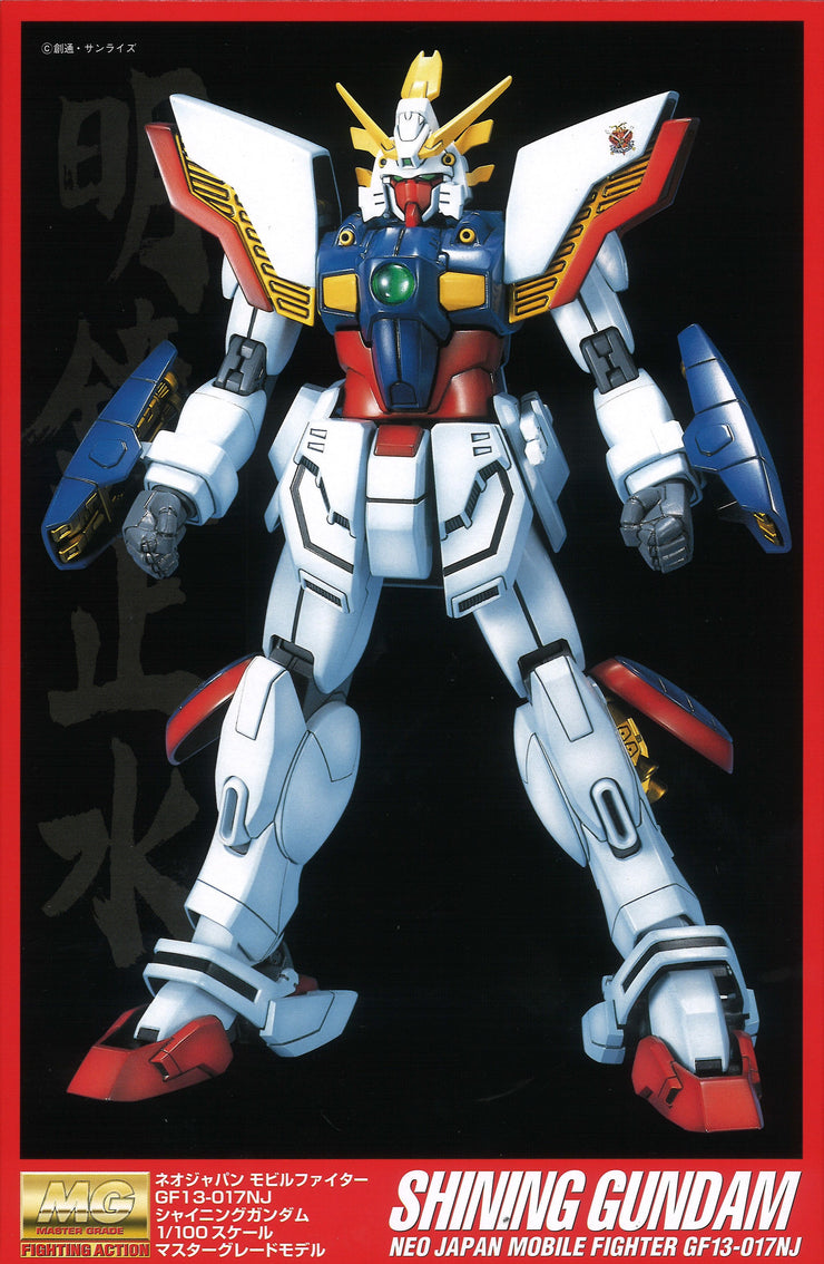 Mg 1/100 GF13-017NJ Shining Gundam