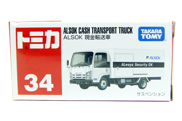 801313 TOMICA BOX NO.34 ALSOK CASH TRANSPORTATION CAR