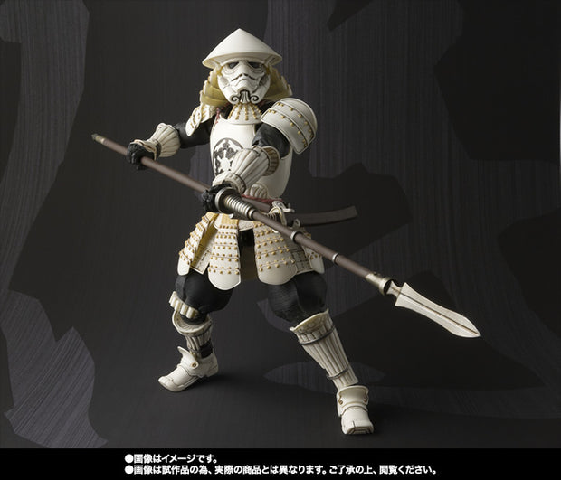 MOVIE REALIZATION MMR YARI ASHIGARU STORM TROOPER