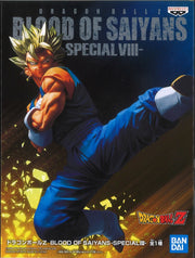 Dragon Ball Z Blood Of Saiyans Special VIII