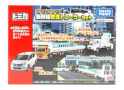 Tomica Gift Transport Trailer Set (3pcs)