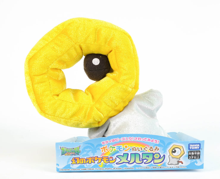 Plush Meltan