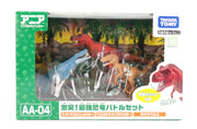 Ania AA-04 Dinosaur Battle Set