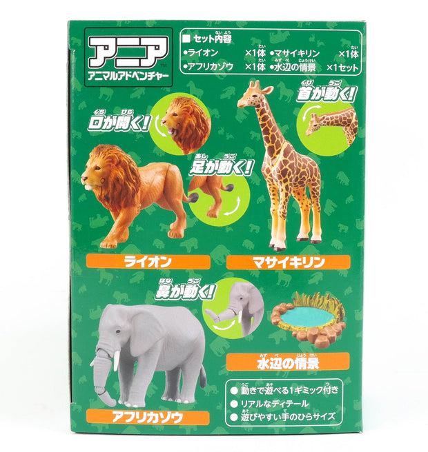 Ania AA-01 Savanna Animal Set