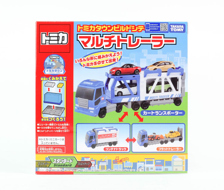 Tomica Build City Build Trailer