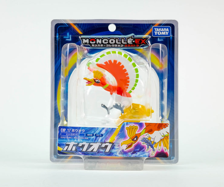 MONCOLLE EX EHP-17 HO-OH