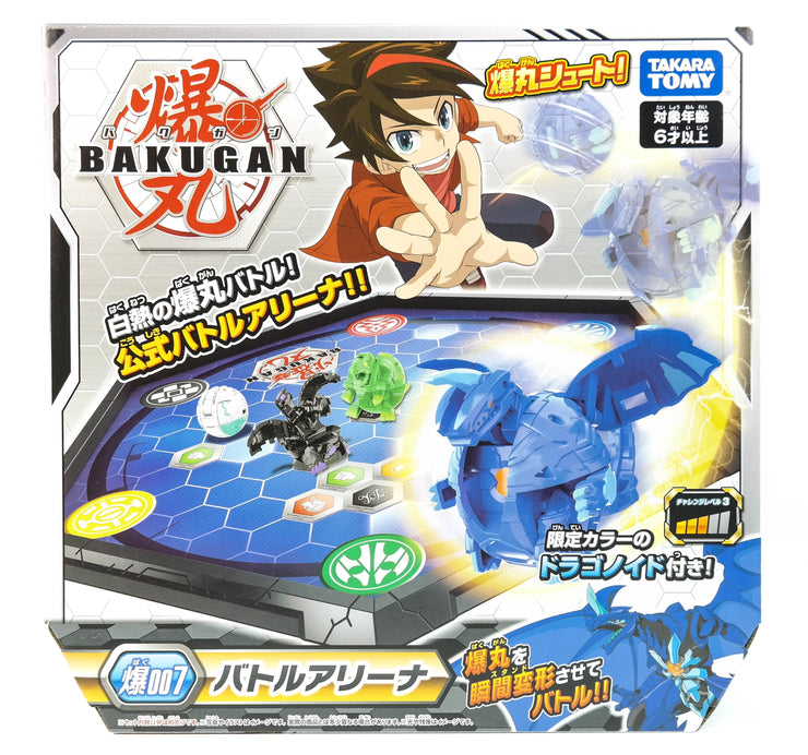 Bakugan Baku007 Battle Arena 1 (Ball 1B)
