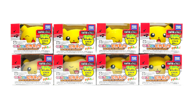 Do Re Mi Fa Pikachu Set Of 8