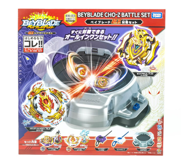 BA-03 Beyblade Cho-Z Battle Set