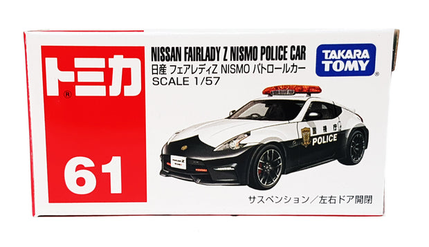 859963 NISSAN FAIRLADY PATROL CAR
