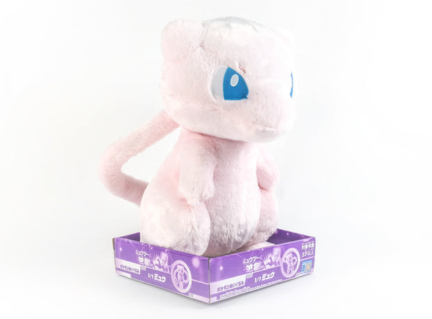 Pokemon Plush 1/1 Mew