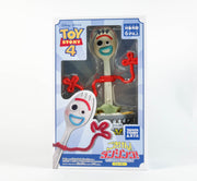 Toy Story 4 Happy Dancing Forky